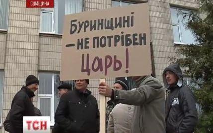 На Сумщине новому председателю РГА устроили горячий прием со скандалом и толкотней