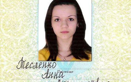 Допоможіть урятувати 17-річну Ганну з Дніпропетровська!
