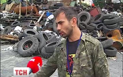 На Майдане милиция и самооборона искали бомбу
