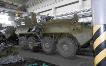На киевском бронетанковом заводе чиновники украли деталей на 2 миллиона