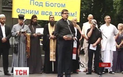 В Одессе представители всех конфессий помолились за мир и честные выборы
