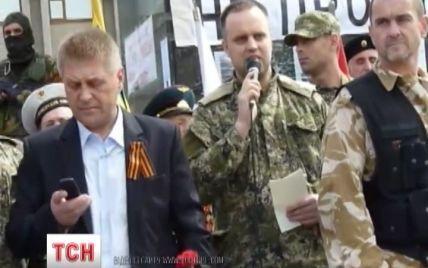 """""""Бомонд"""" донецких сепаратистов собрался на празднование 9 мая в Славянске"""