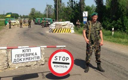 На границе Украины с Россией закрыли восемь пунктов пропуска