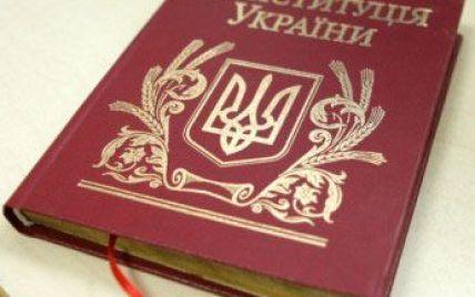 Украинцы хотят побольше полномочий регионам и поменьше депутатов в Раде - опрос