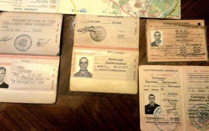 В СБУ отчитались о 30-х задержанных диверсантов из России