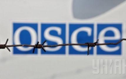 Цикл смертоносного насильства не може продовжуватися - голова ОБСЄ