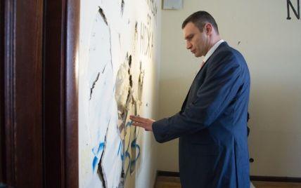 На ремонт разгромленной после Майдана КГГА Кличко ищет 30 миллионов гривен