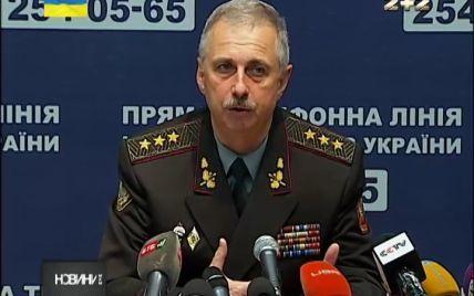 """Украинская армия оказалась неготовой к войне """"нового поколения"""" - Минобороны"""