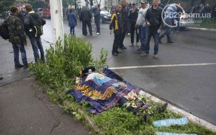 В Мариуполе сегодня объявили день траура по погибшим во время столкновений