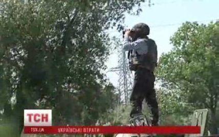 В бою под Красным Лиманом террористы повредили украинский вертолет