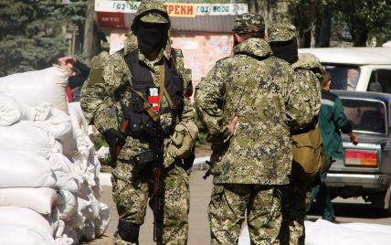 "На Луганщине боевики убили двух мужчин из-за патриотического приветствия - ВО ""Свобода"""