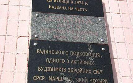 """Из-за """"нападения"""" на маршала Жукова жителям Лесного массива предлагают референдум"""