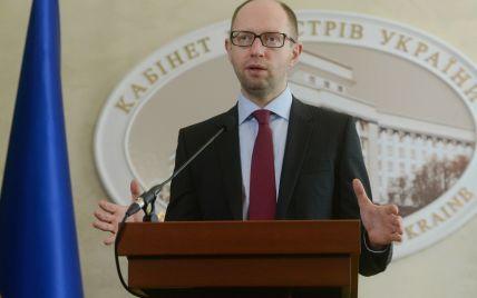 Украина готова к компромиссу относительно газа и погасит долг после согласования цены - Яценюк