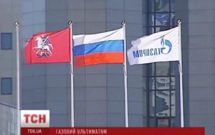 """""""Газпром"""" перенес предоплату для Украины"""