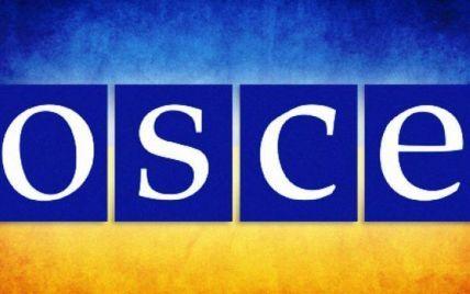 Сьогодні постійна рада ОБСЄ проведе засідання через ситуацію на Сході України