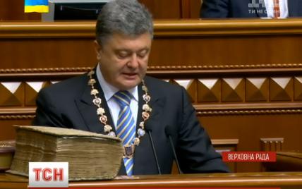 """Порошенко поедет на Донбасс: """"Мы не оставим вас в беде"""""""