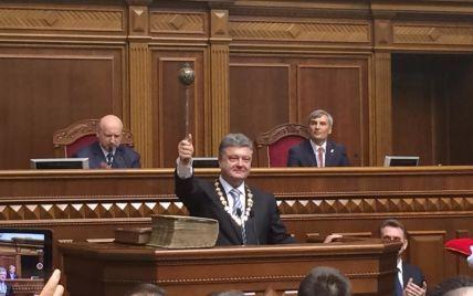 Инаугурация Порошенко: пятый президент дал присягу на верность Украине