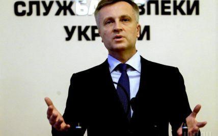 Наливайченко уволил главных борцов с коррупцией в СБУ