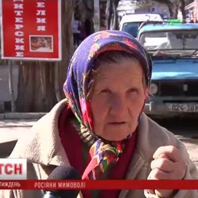 """""""Улучшение"""" по-крымски: хаос в ценах, пустые банки, очереди в несколько дней, юридический коллапс"""