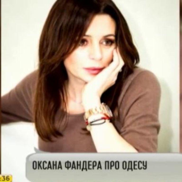 Российская актриса Оксана Фандера надеется на освобождение ее родной Одессы от захватчиков