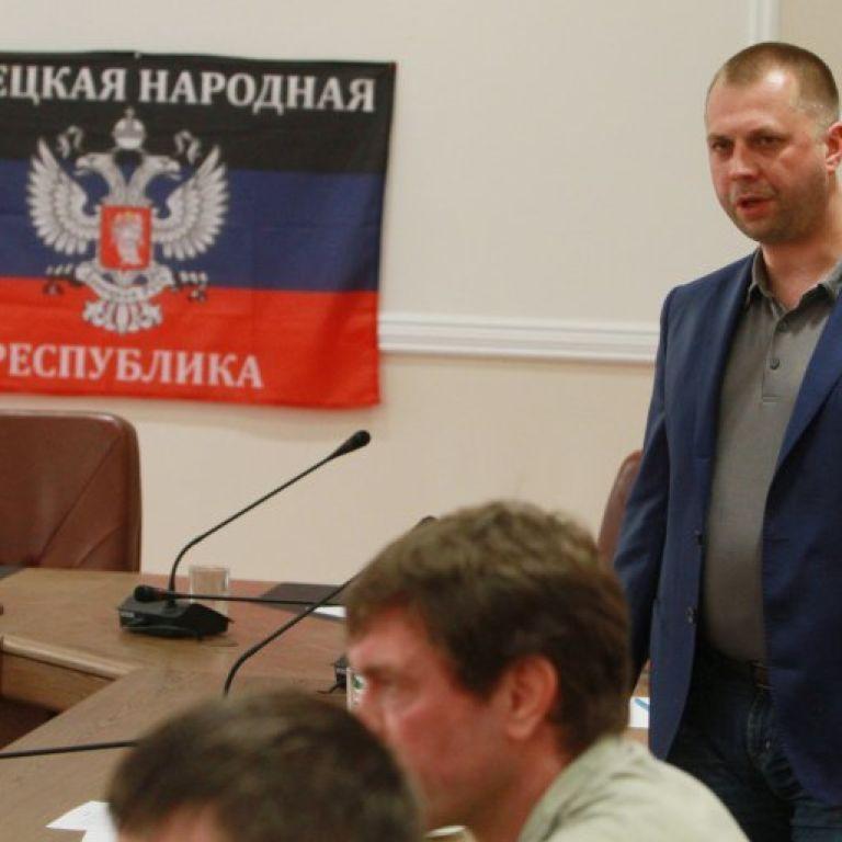 """Бородай рассказал, что борется с """"украинскими сепаратистами"""" - Wall Street Journal"""