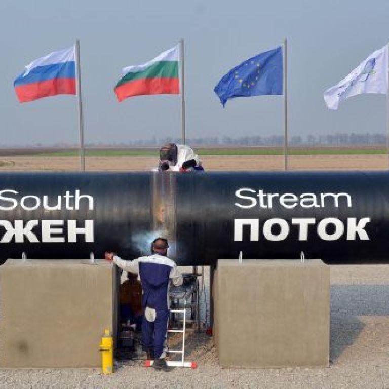 """Европарламент решил остановить строительство """"Южного потока"""" и помочь Украине в газовых спорах"""