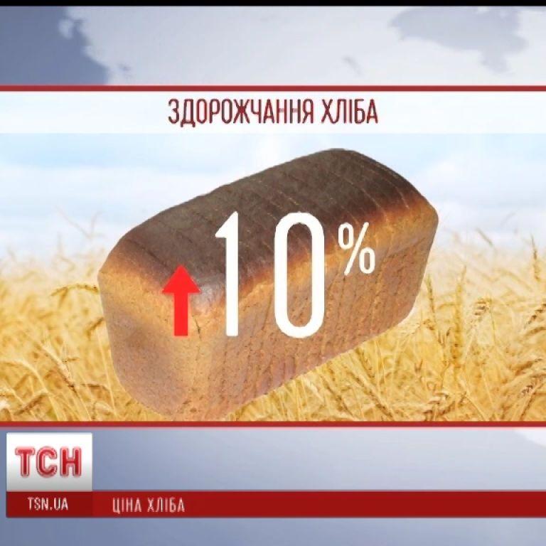 У Києві хліб подорожчав до 11 гривень