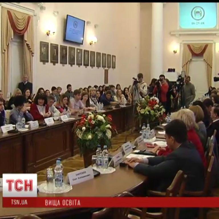 Київський університет прийняв більше ста студентів із Криму