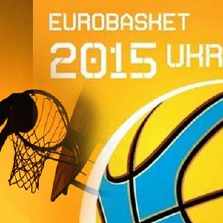Україну офіційно позбавили Євробаскету-2015