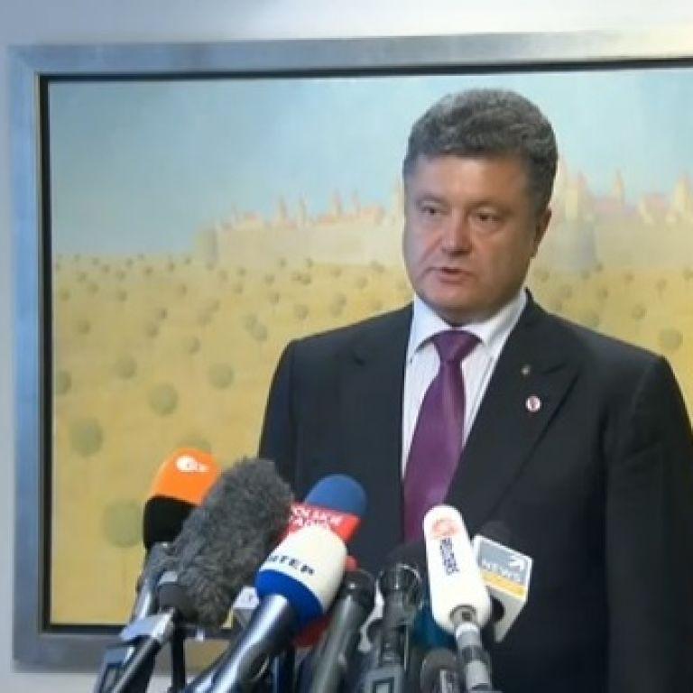 Украина решительными действиями восстановит контроль над границей – Порошенко