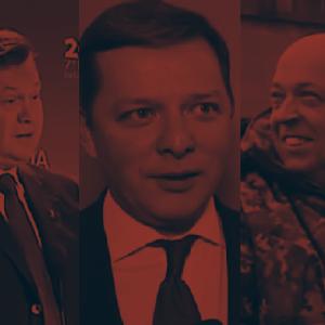 Найганебніші українськомовні ляпи українських політиків