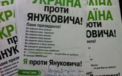 """Одеса повстала """"проти Януковича"""""""
