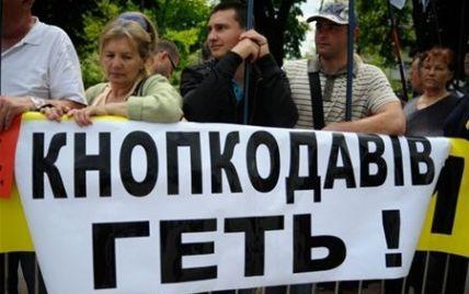 Шахтарів звільняють за участь в акціях проти Ради