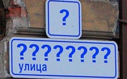 В Киеве могут появиться улицы Лобановского и Немцова