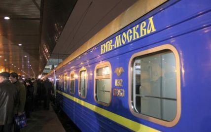 Подорожання квитків на міжнародні потяги скасовується