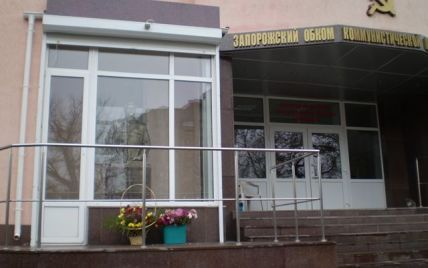 Пам'ятник Сталіну в Запоріжжі визнали декором інтер'єру