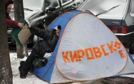 Донецькі чорнобильці продовжують голодувати на морозі