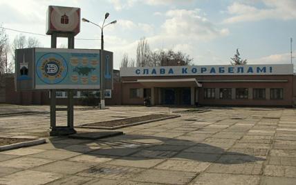 Озброєні люди захопили суднобудівний завод у Миколаєві