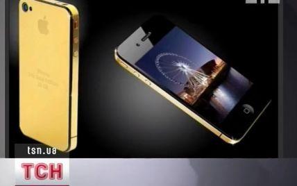 В Україні продали найдорожчий iPhone - за 30 тисяч доларів
