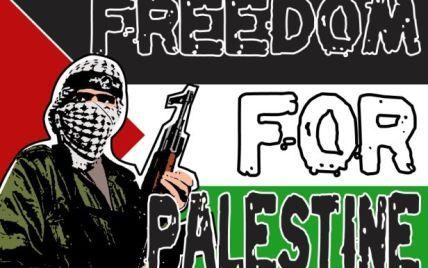 ООН відмовила Палестині