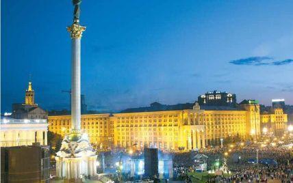 Експерти обговорили проблеми Києва