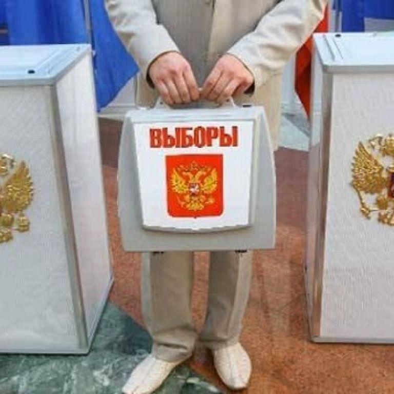 Визначено дату виборів президента Росії