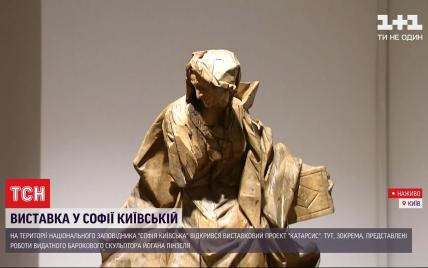 До Києва привезли роботи видатного митця Пінзеля