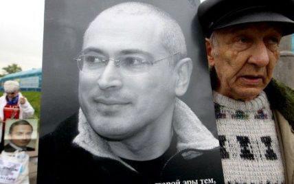 Ходорковський відсидів вісім років