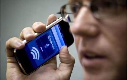 Більше 7 мільйонів українців не користуються мобільними телефонами