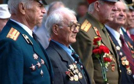 Україна відзначає День визволення від фашистських загабників