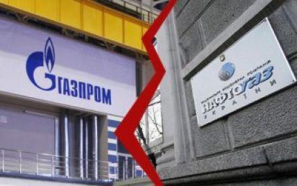 """""""Нафтогаз"""" ще не розрахувався з """"Газпромом"""" за газ"""