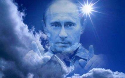 Путін отримав китайський аналог Нобелівської премії миру
