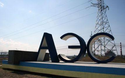 Енергоблок Запорізької АЕС відключили через несправність