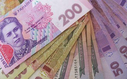 Наступного тижня уряд візьметься за багатіїв та чиновників